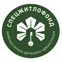 Спецжитлофонд