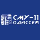 Одиссей-СМУ-11