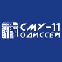 Одісей-СМУ-11