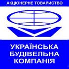 Украинская строительная компания