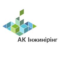 АК Инжиніринг