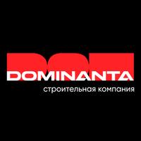 Домінанта
