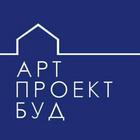 Артпроектбуд