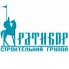 Ратибор