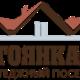 СК Коттеджный посёлок Стоянка-2
