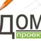 Домпроект