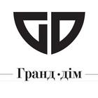 ГрандДім