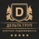 Дельта Групп