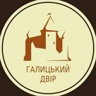 Галицкий двор