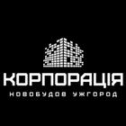 Корпорация новостроек Ужгород